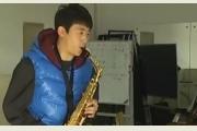 <b>萨克斯音乐独奏 北京音乐高考培训班考试</b>