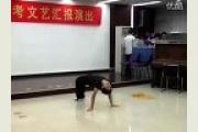 北京大成艺考教育中心文艺汇报演出之傣族舞