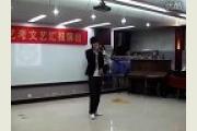 北京大成艺考教育中心文艺汇报演出之歌曲倔强