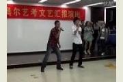 北京大成艺考教育中心文艺汇报演出之歌曲串烧