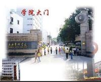 广西艺术学院
