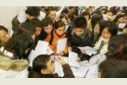 2008年湖南省普通高等学校招生编导专业考试大纲