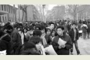 大成合作院校-北京舞蹈学院