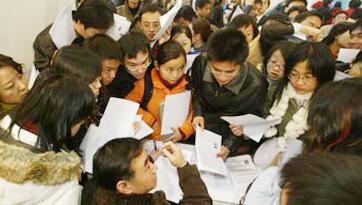 湖南省2019年普通高等学校招生编导专业考试大纲及考试内容