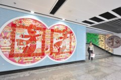 地铁站台,值得细品的艺术空间