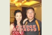 张岩教授简介 张岩个人简历 中国传媒大学播音主持专业老师张岩介绍