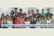 北京大成艺考学校优秀学生表彰大会隆重举行