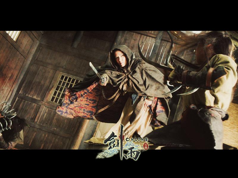 剑雨,林熙蕾,腾空刺杀