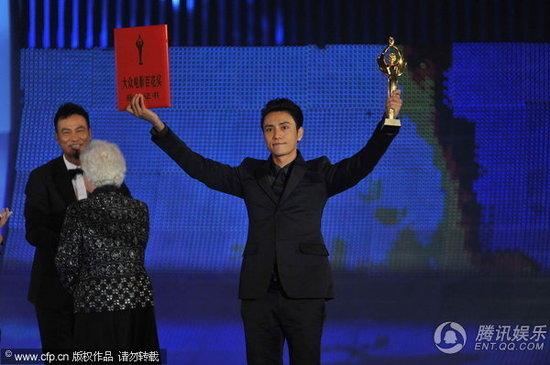 第19届金鸡百花闭幕 陈坤获最佳男主角