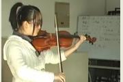 <b>女生小提琴演奏视频课例 北京音乐高考培训班考</b>