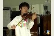 北京大成艺考教育中心音乐考试之小提琴