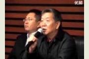 北京大成艺考教育中心百天冲刺誓师大会(二)
