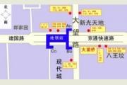 中央美术学院燕郊校区乘车路线图