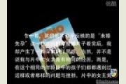 <b>北京大成艺考教育中心编导专业影评《青春,还</b>
