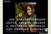 <b>北京大成艺考教育中心编导专业影评《阳光普照</b>