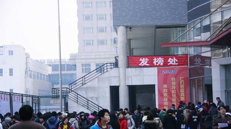 北京电影学院初试考试现场