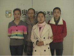 <b>2012年大成舞蹈专业学生获北舞古典舞第一名</b>