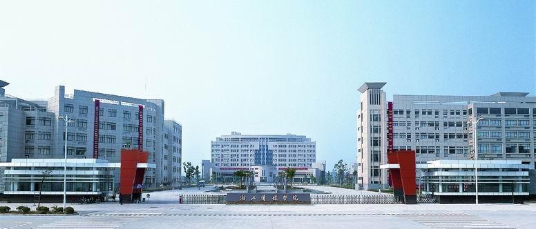 浙江传媒学院2012年录取原则