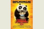 中国文化元素《功夫熊猫2》今起闪亮上映