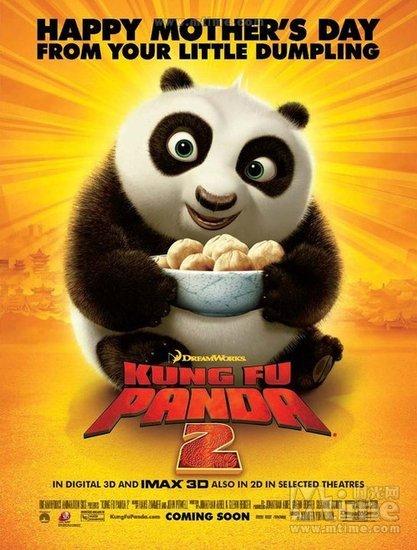 功夫熊猫2回归