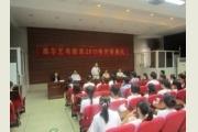 大成艺考学校隆重举行2016年度开学典礼