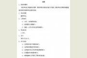 广州美术学院2017年普通本科招生色彩考试大纲