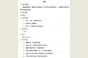 广州美术学院2017年普通本科招生素描考试大纲