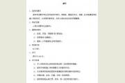 广州美术学院2017年普通本科招生速写考试大纲