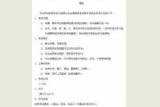 广州美术学院2017年普通本科招生书法考试大纲