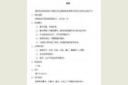 广州美术学院2017年普通本科招生篆刻考试大纲
