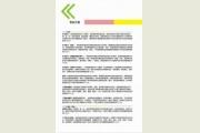 2017年西安外事学院艺术类招生专业介绍