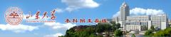 山东大学2013年美术类专业成绩查询
