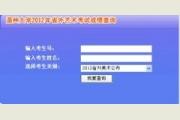 云南艺术学院2018年编导专业艺考试题