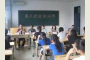 2017年北京大成舞蹈、音乐班开课啦!你还在等什么呢?