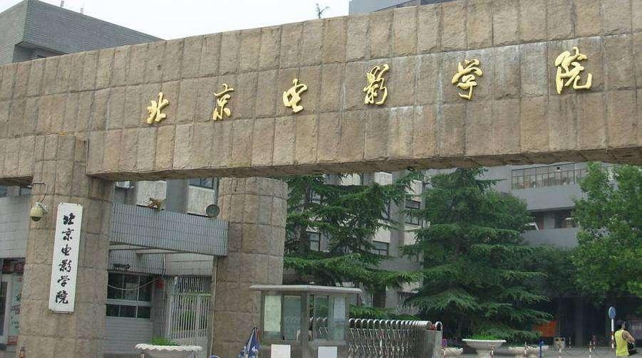 北京电影学院2018年美术专业分类有哪些 北电美术系本科生考试内容是什么