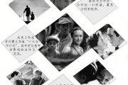 2018第三届中非电影电视合作高峰会邀请函