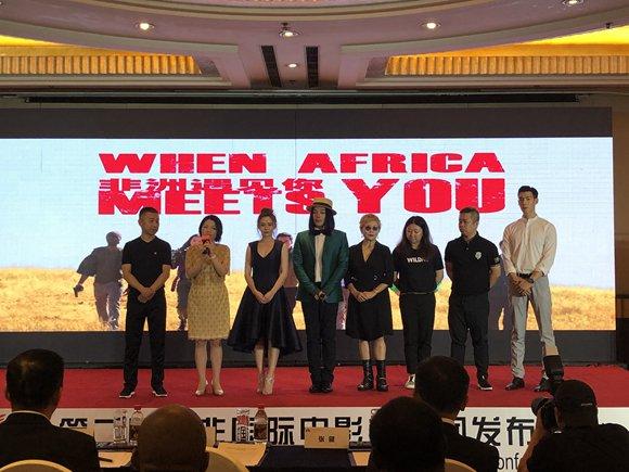 第二届中非国际电影节定于2018年10月在南非立法首都开普敦开幕 增设虹钻奖评奖活动