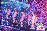 《创造101》 总决赛结果助力音乐练习生出道 火箭少女101团体组合渐入舞团命运