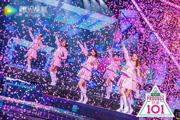 《创造101》 总决赛结果助力音乐练习生出道 火箭少女101团体组合渐入舞团命运的谜题