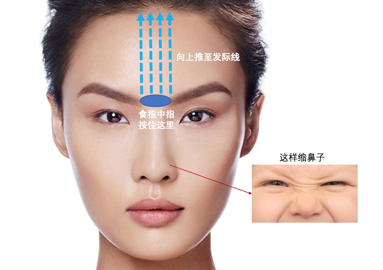去川字纹最有效的方法:如何去除额头上的川字纹 消除眉间纹的肌肉训练
