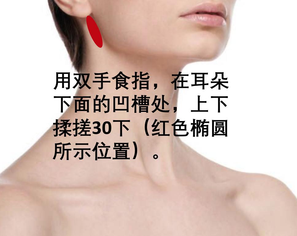 快速瘦脸方法:瘦脸最快的自然方法 简单有效还能美颈+瘦双下巴