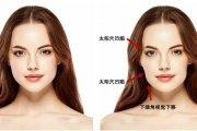 女生最美脸型心形脸打造方法 美容明星教你改善太阳穴凹陷+脸颊凹陷+下颌方