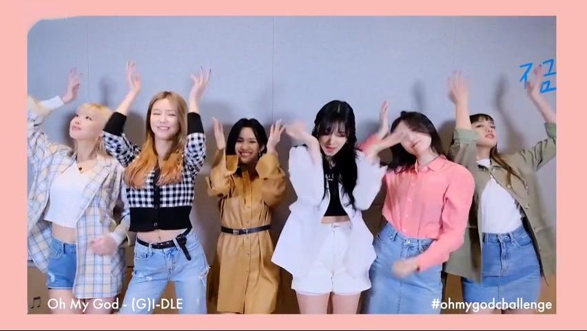 韩国女团组合模仿抖音魔性舞蹈视频,动作简直不要太优美,你觉得谁跳的最好?