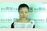 <b>那年我15岁朗诵 北京播音艺考培训班播音作业</b>